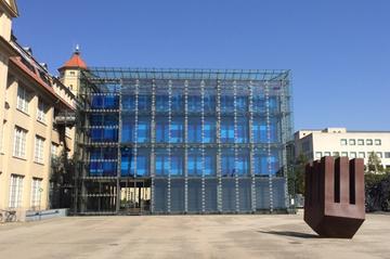 ZKM - Zentrum für Kunst und Medientechnologie
